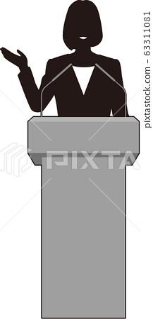 연단에서 연설하는 여성 ④ 63311081