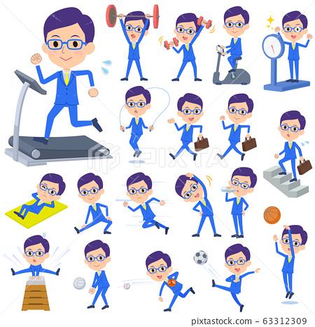 glasses Honest man_exercise 63312309