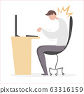 Office syndrome, Flat vector illustration. 63316159