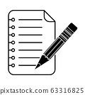 Pencil with Opened Notepad Line Icon. Square Spiral Notebook Symbol. Empty Blank. Paper Sheet with Coil Spring. 63316825