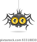 Funny Spider Cartoon For You Design Decorative 63318830
