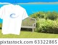 Illustration of lakeside landscape 63322865