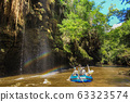 Rafting on a mountain river, Amazing Travel and popular viewpoint at Water Fall Thi Lo Su, Thailand 63323574