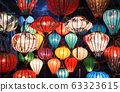 Traditional lamps in Old Town Hoi An, Central Vietnam. 63323615