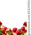背景水果草莓白背 63324401