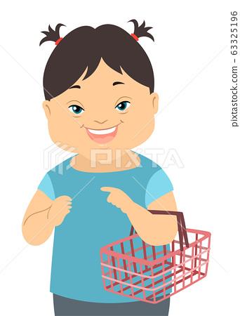 Kid Girl Down Syndrome Social Skills Training 63325196