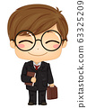 Kid Boy Lawyer Illustration 63325209