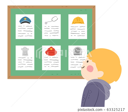 Kid Boy Career Bulletin Board Illustration 63325217