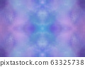 Blue abstract glass texture background, design 63325738