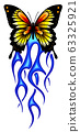 abstract tattoo - a magic butterfly vector illustration 63325921
