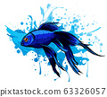 Illustration with elements of stained glass, bright gold fish 63326057