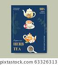 Herbal tea poster design with Lemon, Roselle, Tea 63326313