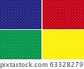 별 패턴 63328279