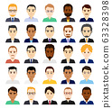 Business avatar icon middle-aged man front 63328398