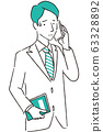 Hand-painted 1color suit men 63328892