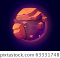 Fantasy space planet with big rocks for ui game 63331748