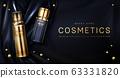 Perfume bottle on black silk fabric background 63331820