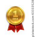 First place. Golden award medal or orden symbol with red ribbon for champion and winner isolated vector illustration 63333528
