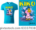 Child T-shirt Design with Cartoon Parrot 63337038