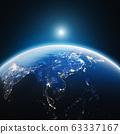 City lights Asia 63337167