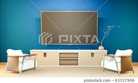 TV cabinet and display japanese interior of dark 63337906