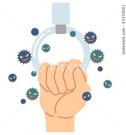 抓住懸掛的皮革感染病毒 63339081