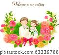 웨딩 : 꽃 넉넉 문자가 63339788
