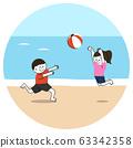 海球玩兒童插畫 63342358