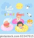Kids having fun and swimming in the sea 63347015