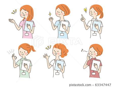미소 젊은 여성 백의 세트 63347447