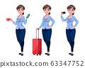 Young beautiful business woman cartoon character 63347752
