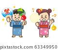 Children Wearing Yukata Summer Festival 63349950