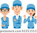 Three young work staff in blue uniform _ upper body 63351553