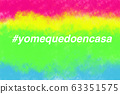 Spanish translation STAY HOME colorful background 63351575