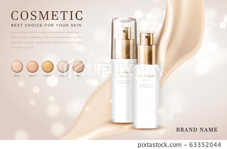 Vector 3D cosmetic make up illustration foundation product bottle with creamy shiny elegant background 63352044