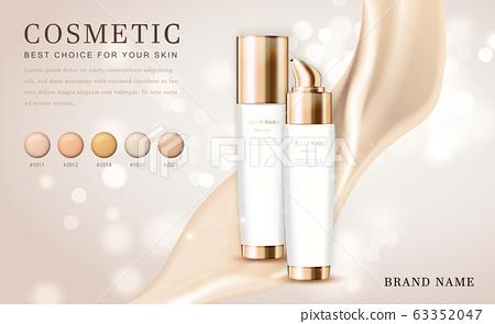 Vector 3D cosmetic make up illustration foundation product bottle with creamy shiny elegant background 63352047