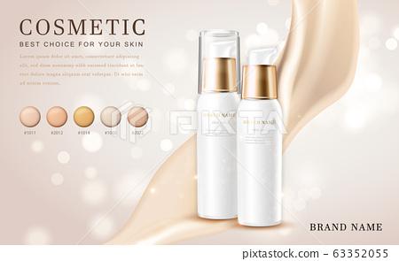 Vector 3D cosmetic make up illustration foundation product bottle with creamy shiny elegant background 63352055