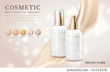Vector 3D cosmetic make up illustration foundation product bottle with creamy shiny elegant background 63352056