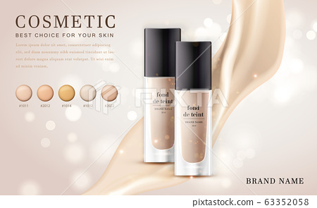 Vector 3D cosmetic make up illustration foundation product bottle with creamy shiny elegant background 63352058