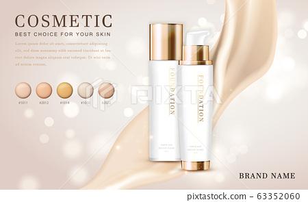 Vector 3D cosmetic make up illustration foundation product bottle with creamy shiny elegant background 63352060