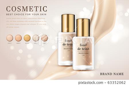 Vector 3D cosmetic make up illustration foundation product bottle with creamy shiny elegant background 63352062