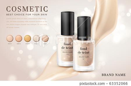Vector 3D cosmetic make up illustration foundation product bottle with creamy shiny elegant background 63352066