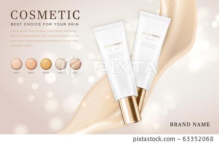 Vector 3D cosmetic make up illustration foundation product bottle with creamy shiny elegant background 63352068