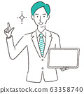 Men in hand-painted 1color suits present on tablet 63358740