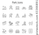 Park icon set in thin line style 63366891