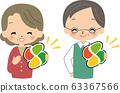 老年人駕駛老年人駕駛標誌標記祖父奶奶Momiji標記 63367566