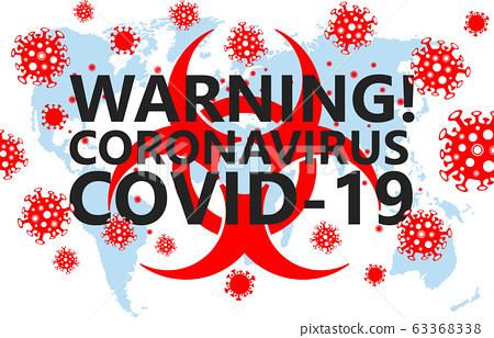 Global coronavirus pandemic vector illustration 63368338