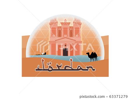 Jordan Travel Logo 63371279