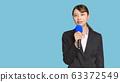 Female announcer 63372549