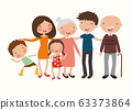 happy family. father, mother, grandparent, children, brother and sister, Vector illustration in a flat style 63373864